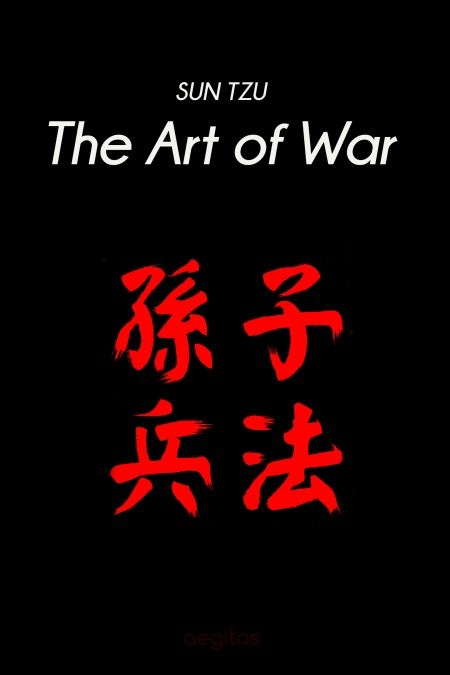 The Art of War  - обложка