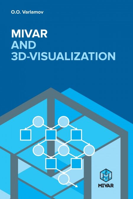MIVAR and 3D – visualization  - обложка