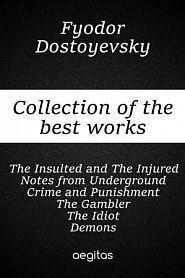 Collection of the best works of Fyodor Dostoevsky - обложка