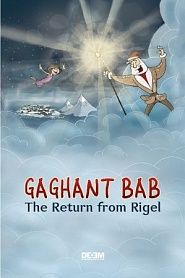 Gaghant Bab. The Return from Rigel - обложка